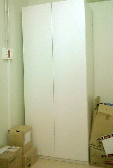 Nou armari!